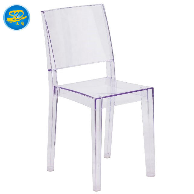 WHOLESALE BANQUET PARTY WEDDING RENTAL GHOST ARMREST CHAIR YRC-013
