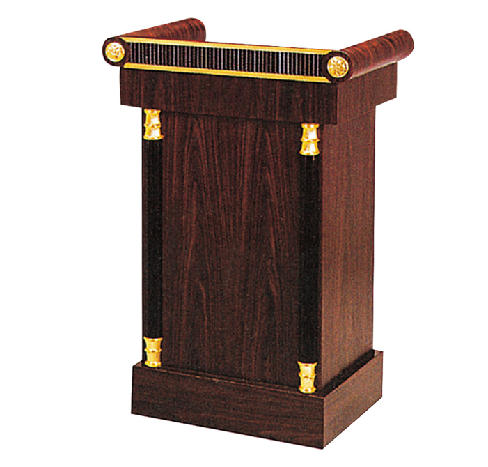 Conference Meeting Room Wood Rostrum-B