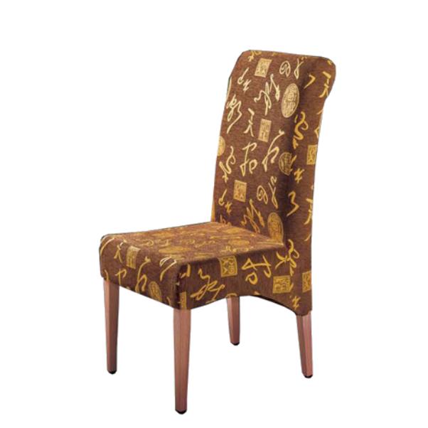 San Dun popular wood side chair best manufacturer for restaurant-1