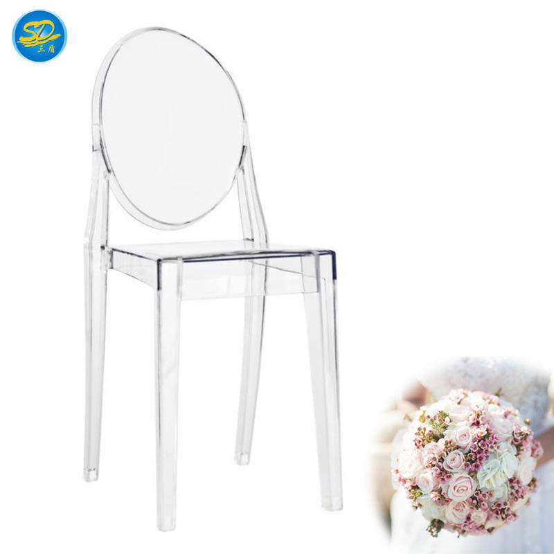 RENTAL EVENT PARTY WEDDING GHOST CHAIR YRC-014